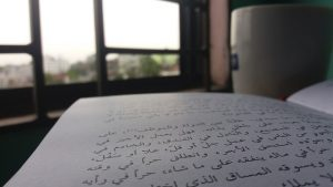 Arabic writting