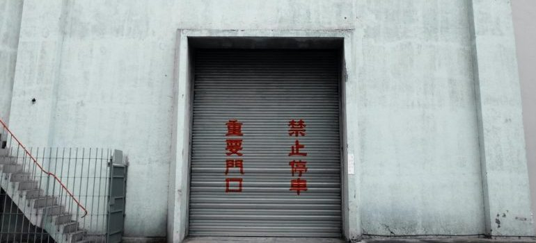 storage-unit-closed
